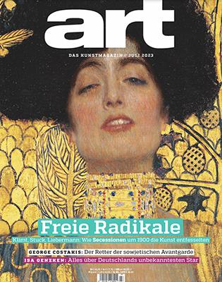 ART Zeitschriftenabo